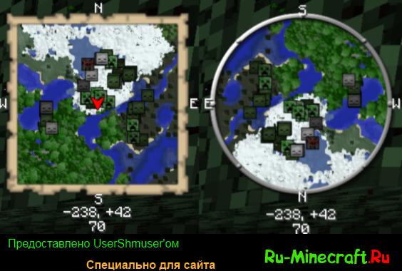 [1.5.1] Zan's Minimap - Многофункциональная мини карта