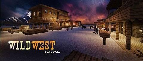 [Map] Wild West - почувствуй себя ковбоем!