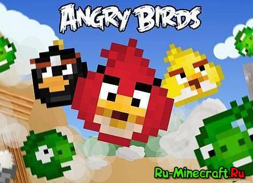 [16х][1.5] Angry birds - текстур пак для майнкрафт
