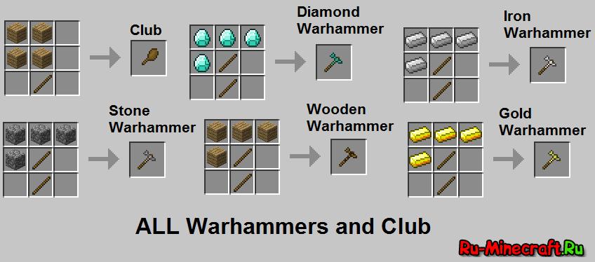 скачать мод mrjohnsons massive weapons mod для minecraft 1.5.2