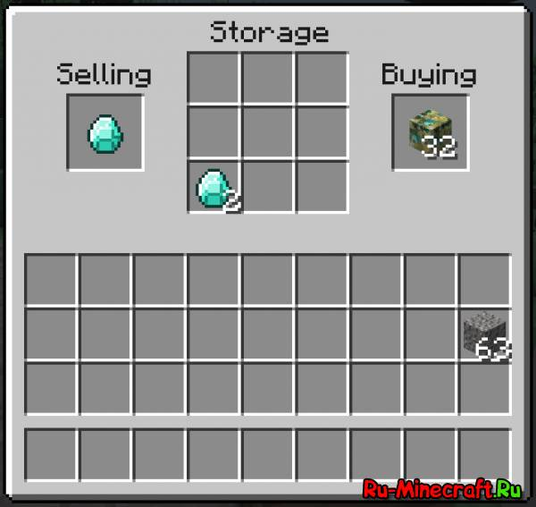 Vending block [1.12.2] [1.11.2] [1.10.2] [1.9.4] [1.8.9] [1.7.10]