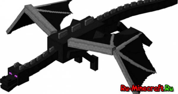 [1.5.1]Hardcore Enderdragon - ОЧЕНЬ сильный эндердракон