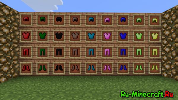 [1.5.1] Colorful Armor-разукрась свою броню