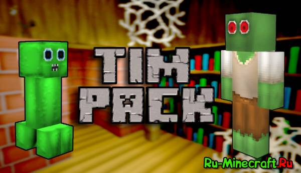 [1.8.8][32x] Tim-pack - гладкий текстурпак