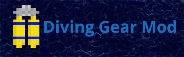 [1.4.7/1.5.1] Diving Gear - Дайвинг? Не, не слышали!