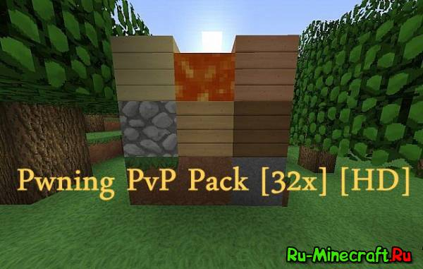 [1.5.1][32x][HD] Pwning PvP Pack - Ремикс Faithful'а!