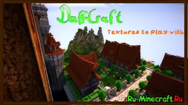 [64x][1.5.1] DaffCraft - великолепные текстуры!