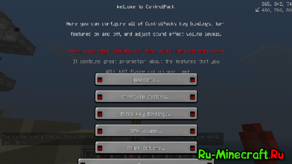 ControlPack [1.12.2] [1.11.2] [1.10.2] [1.9.4] [1.7.10]