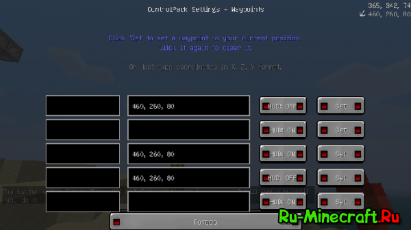 ControlPack [1.12] [1.11.2] [1.10.2] [1.9.4] [1.7.10]