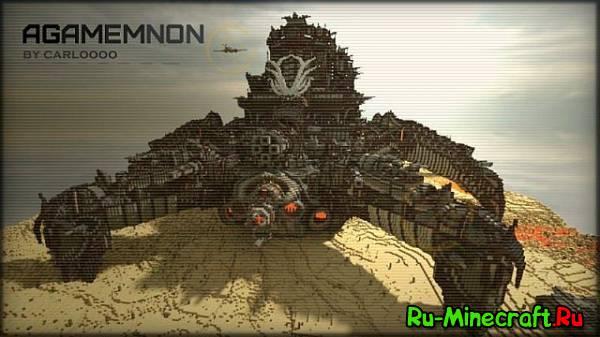 [MAP] Agamemnon - Огромная, красивая постройка из 10 миллионов блоков!