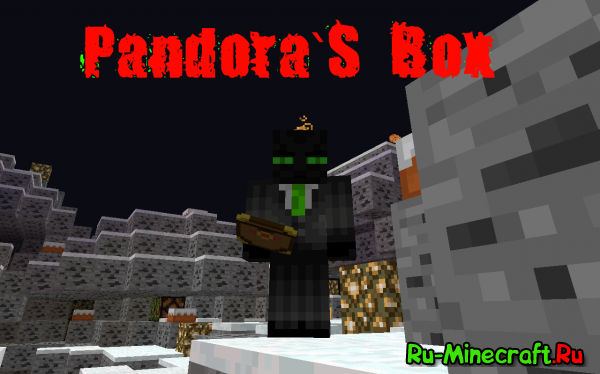 [1.5.1] Pandora`s Box - ящик Пандоры