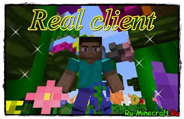 [1.5.1] Real client - разнообразь свою игру!