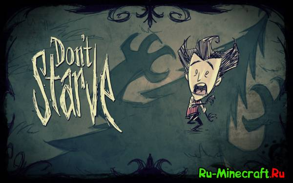 [ Game ] Don't starve- Симулятор выживания в дикой природе!