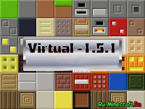 [1.5.1][16x] Virtual Texture - Весьма необычный