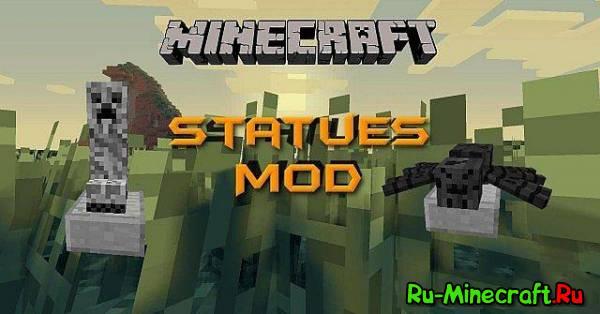 [1.5.1][Forge] Statues Mod - Статуи мобов!