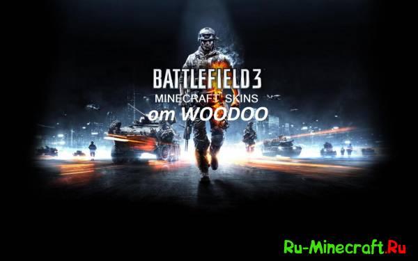 [Skins] Скины Battlefield 3 от WOODOO
