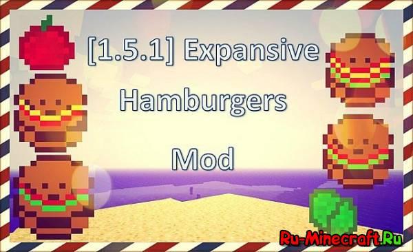 [1.5.1] The Expansive Hamburger Mod - Фаст Фуд или новая еда