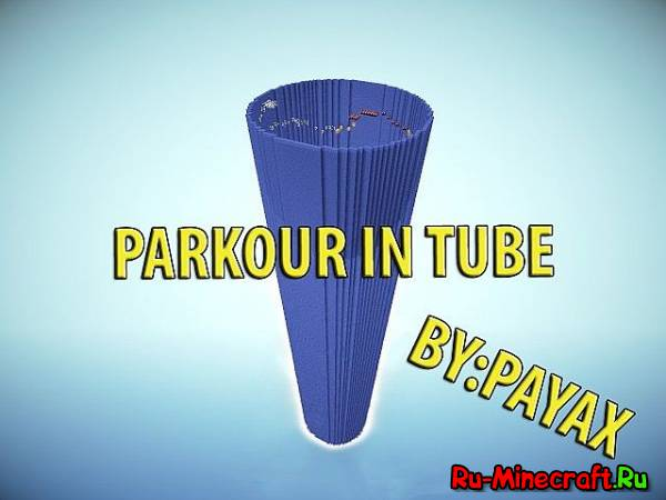 [Map] PARKOUR IN TUBE V 2.9 - Паркур