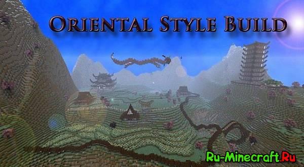 [Map]Oriental Style Build - Замечательная карта в Китайском стиле.