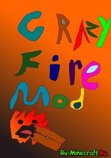 [1.5.1] Crazy Fire Mod - сумасшедший огонь