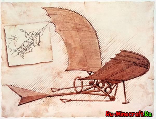 [1.5.1][Forge] AirCraft - Полетаем, построй свой летающий корабль ?!