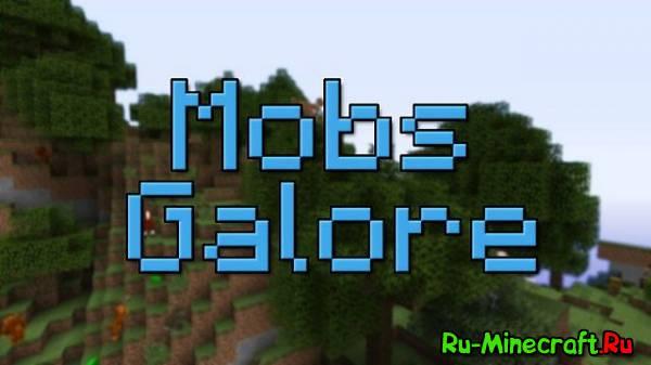 [1.4.5/1.5.1]Mobs Galore - новые мобы!