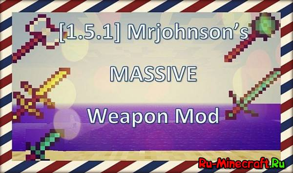 [1.5.1] Mrjohnson's Massive Weapon Mod - новое оружие!