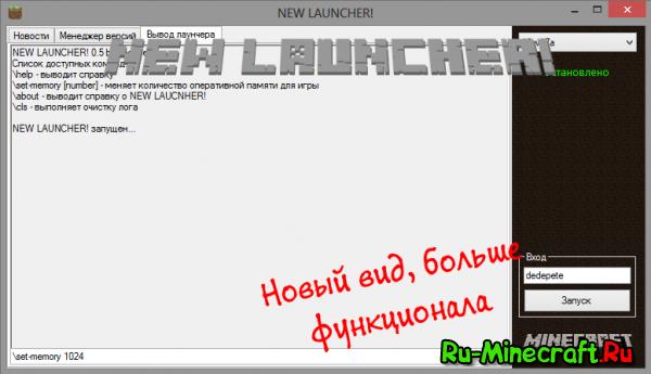Скачать Кейк Ленд Лаунчер - фото 6