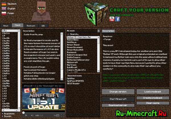 [Files] Minecraft version changer - Поставить мод ещё проще