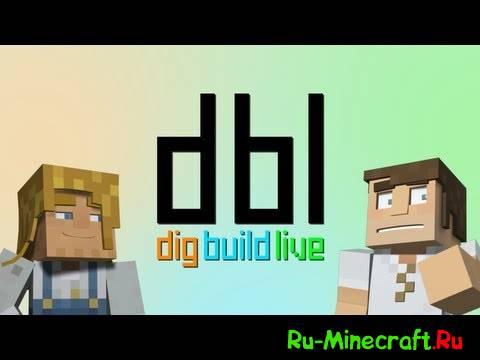 [Video] Видео из серии Dig Build Live - гарантированное веселье!
