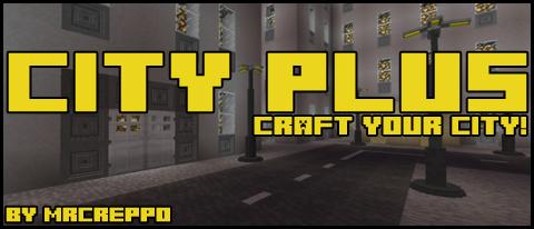 [1.5.1] CityPlus (alpha 0.0.1) - Построй свой город!