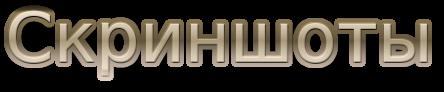 AUTOFISH - автоудочка [1.12] [1.11.2] [1.10.2] [1.9.4] [1.7.10]