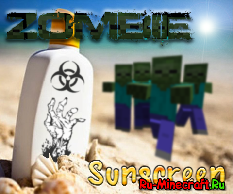 [1.5.2\1.7.10\1.8] Zombie Sunscreen - крем от загара для зомби (и не только)!
