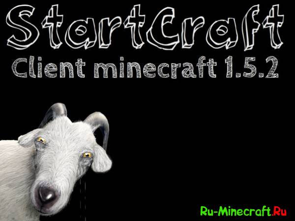 [Client1.5.2] Сборка Minecraft с самыми нужными модами