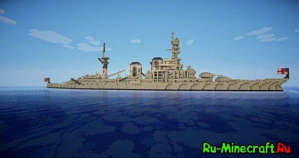 [Map]HMS Repulse-большой военный корабль