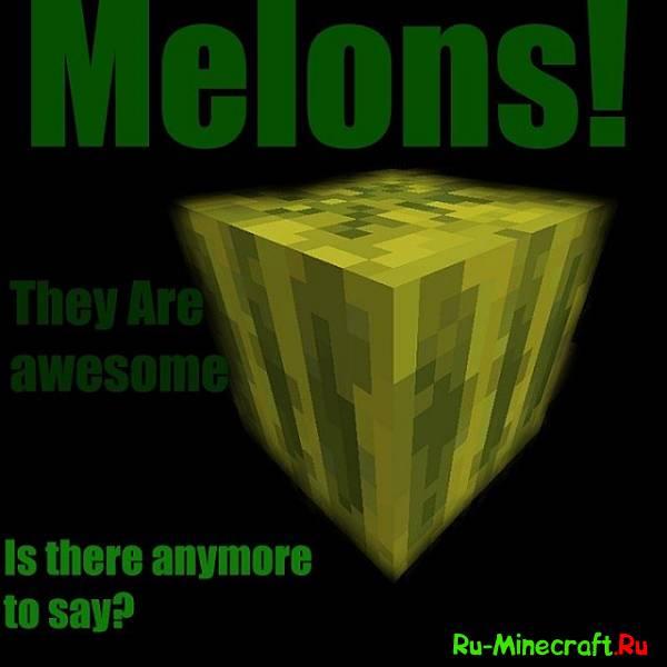 [1.5][16x]Melon-Craft-очень странный текстур-пак