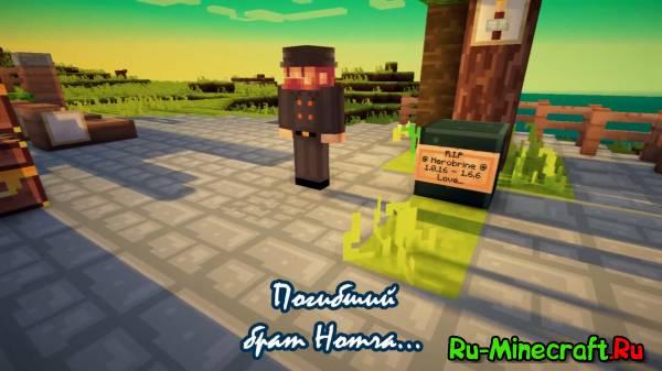 ★ IT'S HEROBRINE (Minecraft Machinima) [RUS SUB] ★