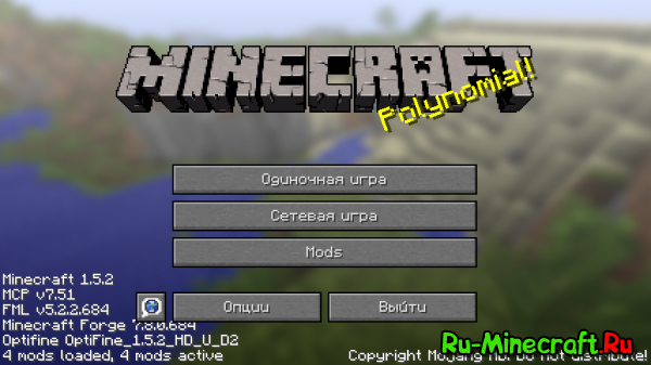 майнкрафт forge ошибка there was a fatal error starting up minecraft and fml minecraft cannot launch in it s current configuration please consult the file c: users home adddata roamina minecraft foraemodloader-client-q.loa for further info #1