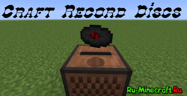 [1.5.2] Craft Record Discs - пластинки