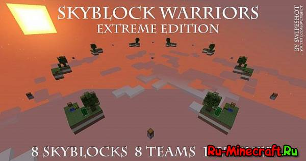 [MAP][PVP] Skyblock Warriors EXTREME - Прикольная PvP карта!