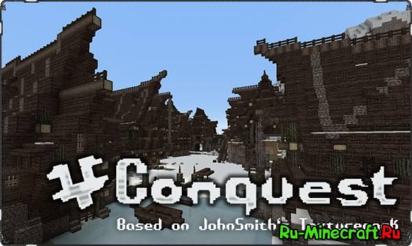 [1.5.1][32px] Conquest Texsture Pack - Отличный текстур пак
