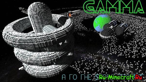 [Map] Gamma Project - Космическая станция!