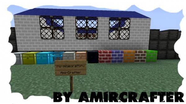 [1.5.2] Client от AmirCrafter II