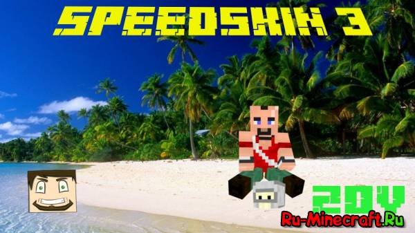 [SpeedSkin] #2 & #3 Ваас, Бендер, Крик