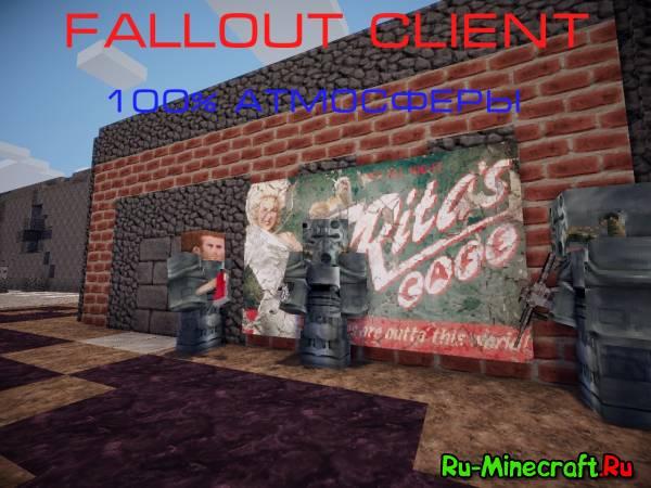 [1.5.2]100% Fallout client
