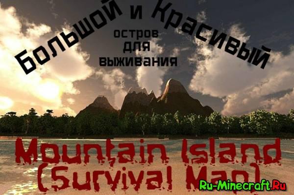 [Map] Mountain Island (Survival Map) - большая и красивая карта для выживания