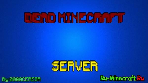 Открытие Dead Minecraft сервера!