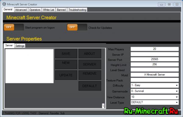 [Файлы] Automatic Server Creator - Программа для автоматического создания сервера!