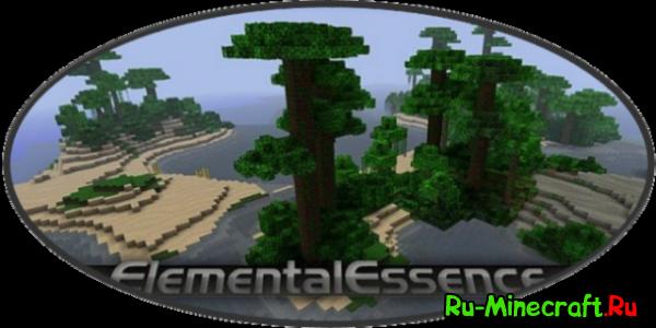 [1.5][16x]ElementalEssence - Неплохой текстур пак!