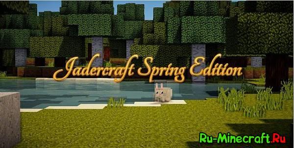 [64х][1.5.2/1.5.1] Jadercraft Spring - Красочный текстур пак